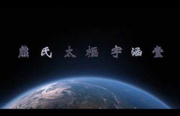 2020新竹招生